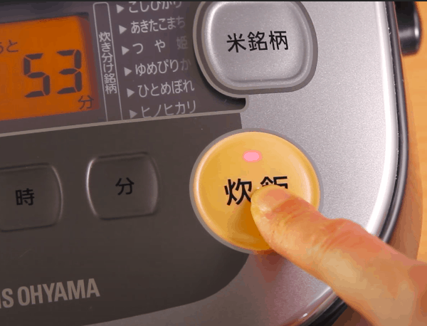 how to cook rice with a rice cooker