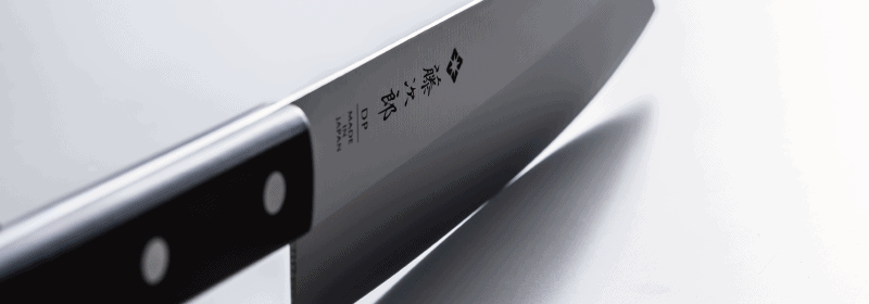 best japanese chef knives, The Best Japanese Chef Knives under $100 (Gyuto)